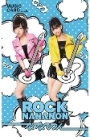ROCK NANANON/Android1617(C)(ミュージックカード)