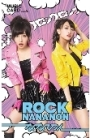 ROCK NANANON/Android1617(E)(ミュージックカード)