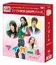 マイ・ガール DVD-BOX2 <シンプルBOX>