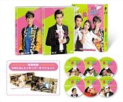 恋にオチて!俺×オレ<台湾オリジナル放送版> DVD-BOX 3