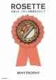 ロゼット リボンの勲章をさがして