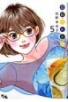 日日べんとう (5)