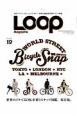 LOOP Magazine WORLD STREET BICYCLE SNAP (19)