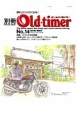 別冊Old-timer (14)