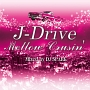 J-Drive Mellow Crusin' Mixed by DJ SPARK