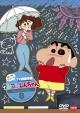 クレヨンしんちゃん TV版傑作選 第11期シリーズ 8 シガイセンはこわいゾ