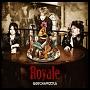 Royale(DVD付)