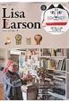 Lisa Larson ミンミポーチ(1)