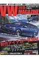 VW MAGAZINE 2015 最新アイテム一気載せ 詳細解説!!全モデル購入ガイド 厳選パーツカタログ
