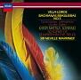 ジムノペディ ブラジル風バッハ ノスタルジック・コンサート