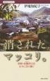 消されたマッコリ。 朝鮮・家醸酒-カヤンジュ-文化を今に受け継ぐ
