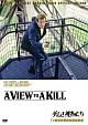 007/美しき獲物たち【TV放送吹替初収録特別版】