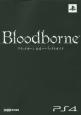 ブラッドボーン 公式パーフェクトガイド PS4