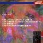現代日本音楽の古典20 邦楽器の発見