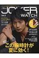 Men's JOKER WATCH この腕時計が夏に効く! (2)