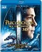 パーシー・ジャクソンとオリンポスの神々:魔の海 3D・2Dブルーレイセット