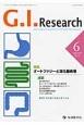 G.I.Research 23-3 2015.6 特集:オートファジーと消化器疾患 Journal of Gastrointestin
