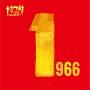 ベスト・オブ・1966カルテット(DVD付)