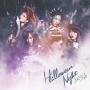 ハロウィン・ナイト(通常盤C)(DVD付)