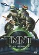ミュータント・タートルズ -TMNT- 特別版