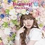 Blooming!(通常盤)