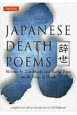 JAPANESE DEATH POEMS [PB]