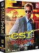 CSI:マイアミ コンパクト DVD-BOX シーズン3