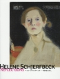 ヘレン・シャルフベック-魂のまなざし