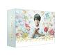 アルジャーノンに花束を DVD-BOX (2015年版)