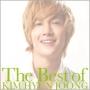 The Best of KIM HYUN JOONG(通常盤)