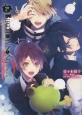 Re:BIRTHDAY SONG 恋を唄う死神 Star Light Festival