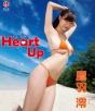 Heart-Up
