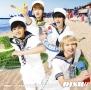イエ〜ィ!!☆夏休み(B)(DVD付)