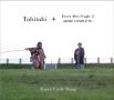 Tabitabi+Every Best Single 2 ~MORE COMPLETE~(通常盤)(DVD付)