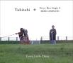 Tabitabi+Every Best Single 2 ~MORE COMPLETE~(通常盤)