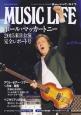 MUSIC LIFE ポール・マッカートニー 2015来日公演完全レポート号