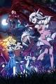 Fate/Kaleid liner プリズマ☆イリヤ ツヴァイ ヘルツ! 第5巻(通常版)