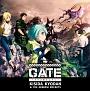 GATE~それは暁のように~(アニメ盤)(DVD付)