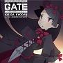 GATE~それは暁のように~(通常盤)