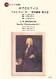 ボワモルティエ/アルトリコーダー二重奏曲集 (2)
