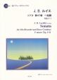 グレートクラシックスシリーズ ルイエ ソナタ 第47番 ヘ短調 作品4-11 CD付