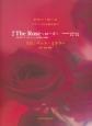 The Rose~ローズ~<改訂> TBS系ドラマ「アルジャーノンに花束を」主題歌