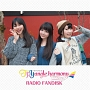 TrySailのTRYangle harmony RADIO FANDISK(通常盤)