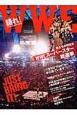語れ!WWE 俺たちの好きなWWEスーパースター総選挙