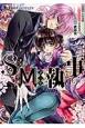 S×M-spiritual master-ぷらす執事