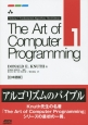 The Art of Computer Programming<日本語版> Fundamental Algorithms (1)