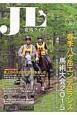 乗馬ライフ 2015.8 春季八ヶ岳エンデュランス馬術大会 2015 (259)