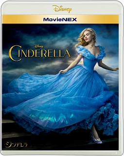 シンデレラ MovieNEX(Blu-ray&DVD)