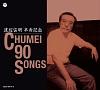 渡辺宙明卒寿記念 CHUMEI 90 SONGS