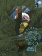 水木しげるの妖怪なぞなぞめくり 山里の巻